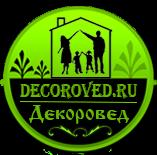 Декоровед
